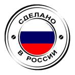 РОССАМБО - сделано в России!