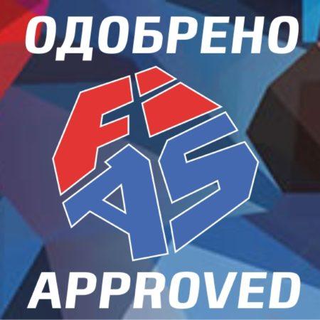 Борцовские ковры одобрены и рекомендованы FIAS