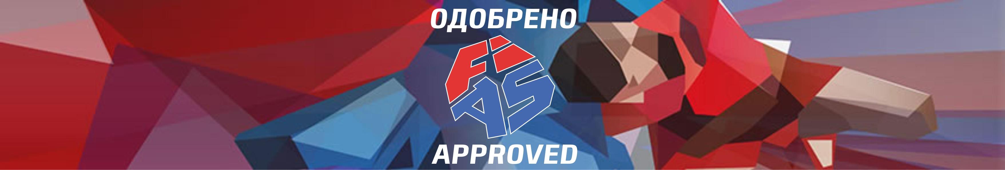 Борцовские ковры от РОССАМБО - одобрено и рекомендовано FIAS