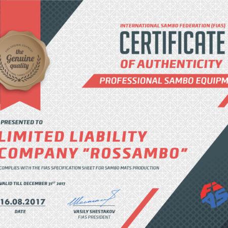 Сертификат FIAS