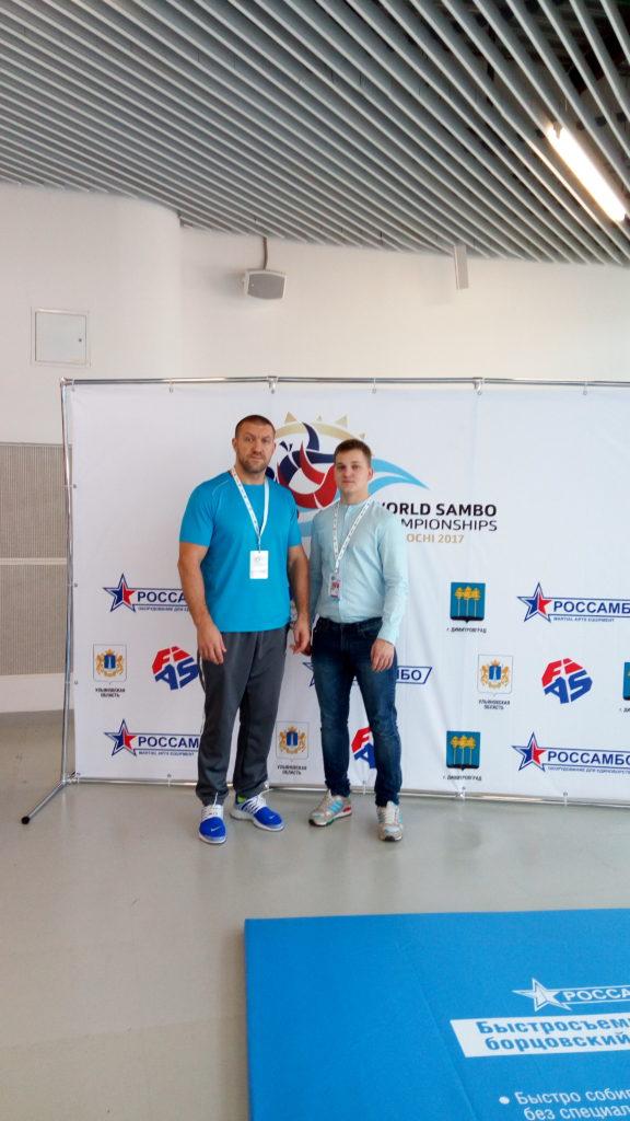 Очень плотно работали при подготовке к мероприятию с Дмитрием Валерьевичем Максимовым.