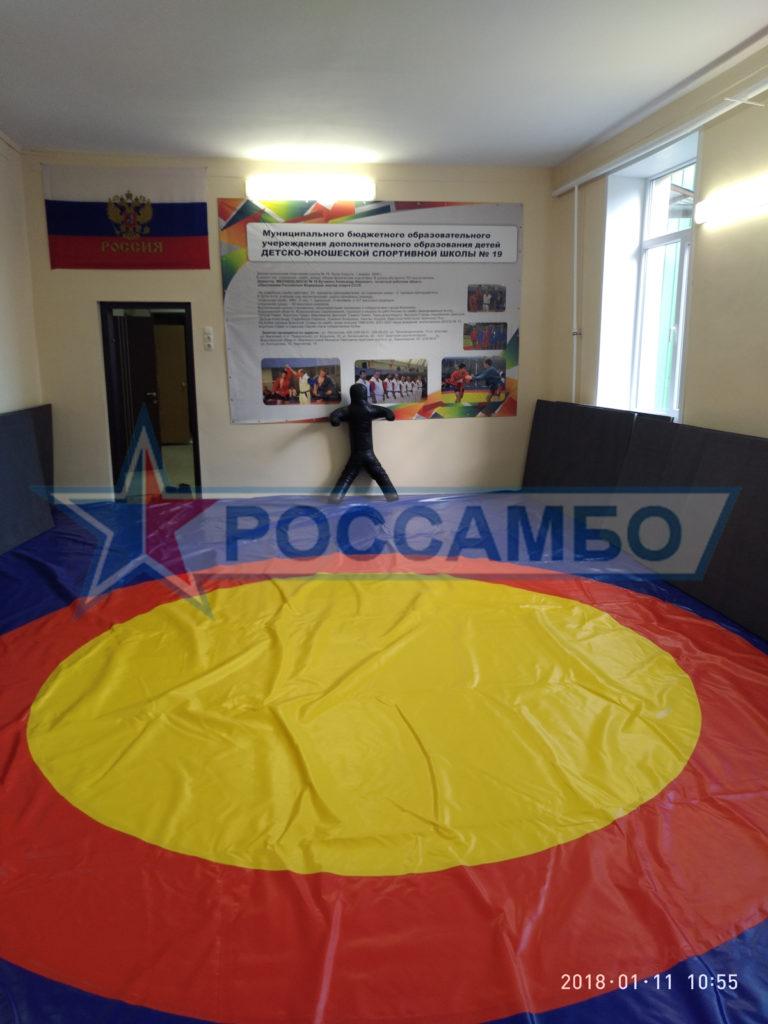 Оборудование для борьбы в ДЮСШ от РОССАМБО