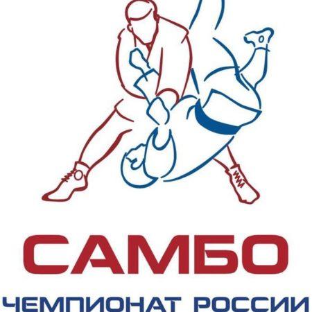 Борцовские ковры на ЧР по самбо 2018