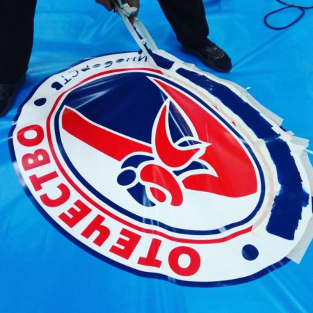 """Нанесение логотипов на борцовский ковер для """"Отечества"""""""