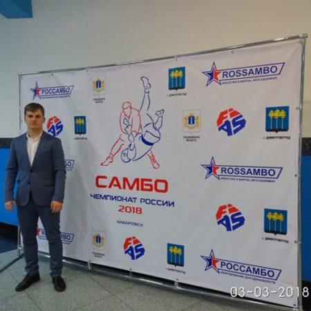 Мое дело. Житель Ульяновской области построил бизнес на ковре и на борьбе